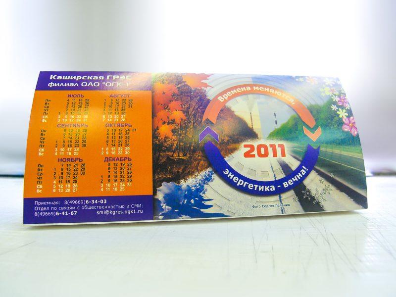 Удобный и компактный настольный календарь выручит в офисе, где нет возможности повесить квартальный календарь, а также это вариант удачен при скромном бюджете.