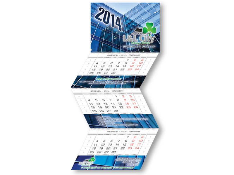 Квартальный календарь – это самый распространённый вид корпоративных подарков и идеальный способ рекламы своей компании. Постер к календарю – это, как правило, красочная картинка, символизирующая деятельность компании. На постере можно разместить логотип, слоган или девиз компании, а рекламные поля (три или одно) отлично подойдут для контактных данных. На протяжении целого года календарь будет ненавязчиво напоминать о вашей компании.