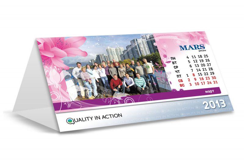 Календарь с индивидуальным дизайном страниц – это самый престижный из всех видов календарей. Такие календари радуют своих владельцев красочными и яркими страницами. На календарной сетке есть возможность выделить значимые даты – дни рождения, выставки, профессиональные праздники и другие.