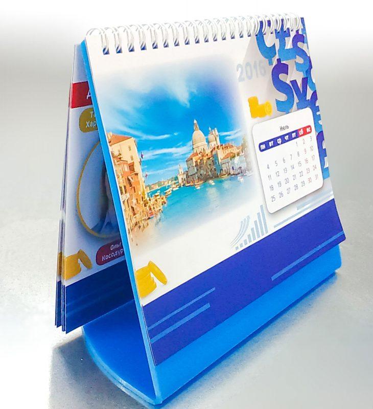 В качестве основы календаря использован цветной акрил, что придаёт календарю хорошую устойчивость и солидный вид. Календарь с индивидуальным дизайном страниц – это самый престижный из всех видов календарей. Такие календари радуют своих владельцев красочными и яркими страницами. На календарной сетке есть возможность выделить значимые даты – дни рождения, выставки, профессиональные праздники и другие. Основу такого календаря можно использовать многие годы, меняя лишь календарный блок.
