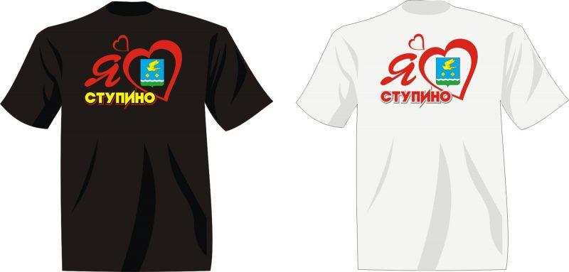 Делаем тематические нанесения на футболки, куртки для проведения городских акций, праздников и спортивных чемпионатов. Возможна персонализация – номер, фамилия, название организации.