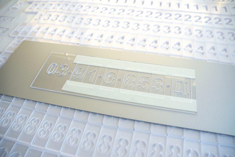 Специально для компании АО «Мособлгаз» были разработаны и изготовлены наборные (изменяемые) трафареты для маркировки регуляторных пунктов и других объектов газового хозяйства. Трафареты изготовлены из ударопрочного полистирола, имеют долгий срок службы и удобны в применении. В рамку-основу трафарета вкладываются наборные элементы в виде цифр и букв, закрепляются креп лентой (малярным скотчем), что предотвращает их выпадение, далее производится нанесение надписи краской из баллончика, либо поролоном, смоченным в краске.