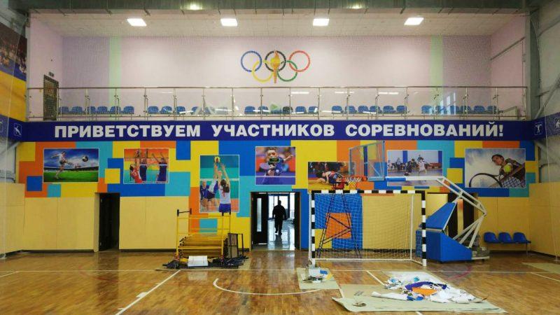 Комплексное оформление игрового зала и трибун спортивного комплекса Семеновское: изготовление баннеров, наклеек и объемных настенных панно.