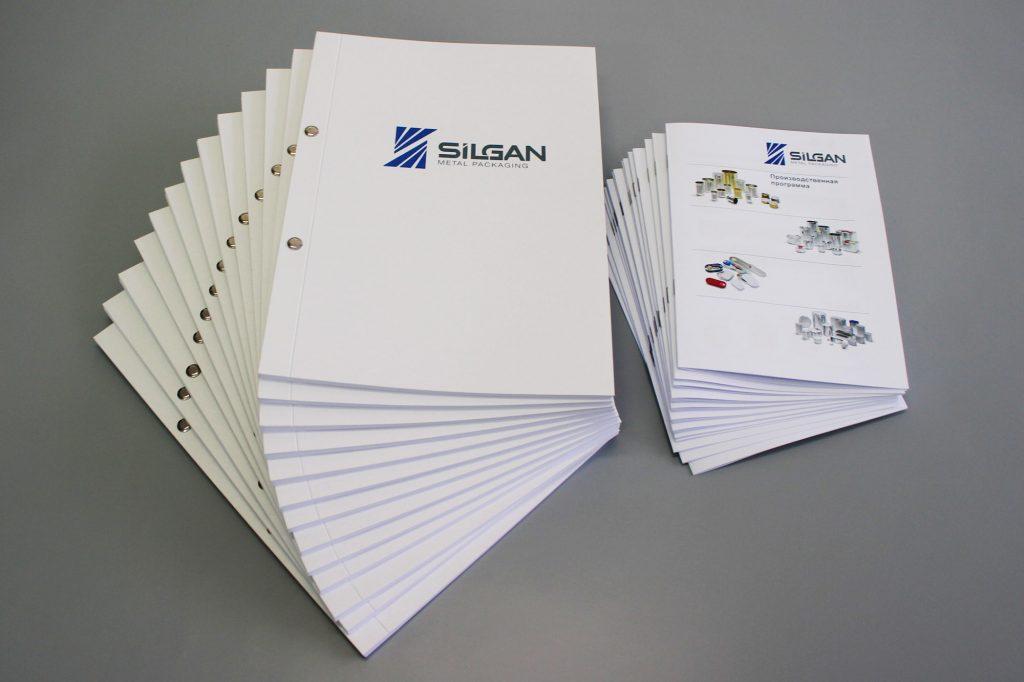 Комплект кталогов для выставки Silgan VIP на болтах и эконом на скрепке