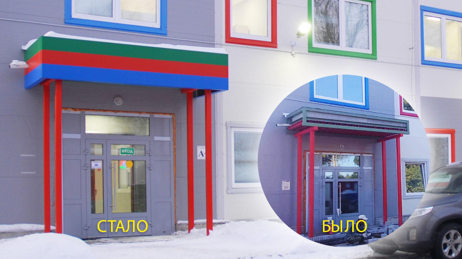 Отделка несущего каркаса козырька над входом в здание завода НПО «Краско»