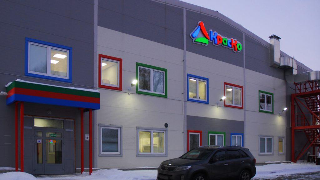 Световые буквы на подложке из композита НПО Краско для фасада