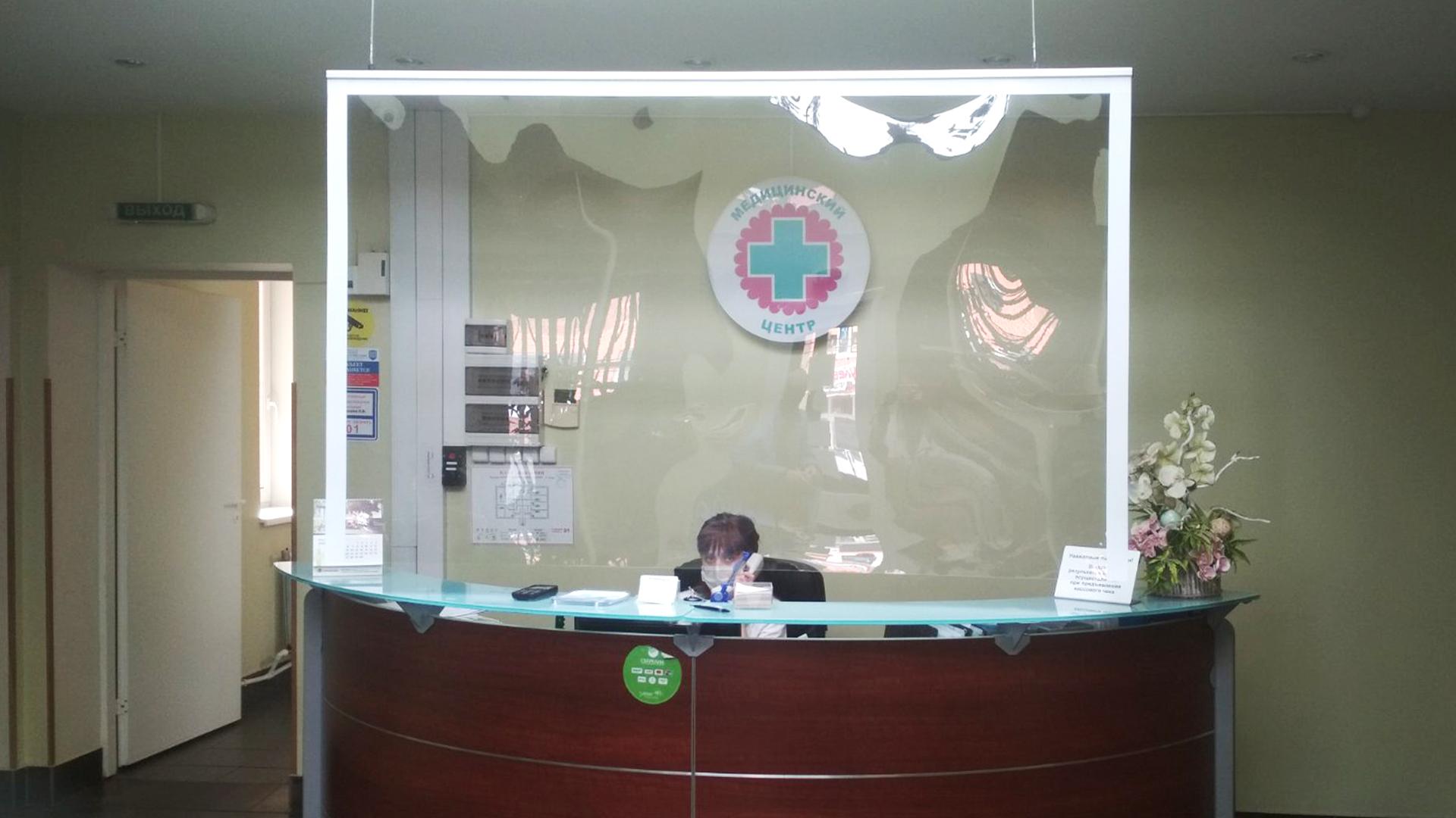 Защитный прозрачный экран